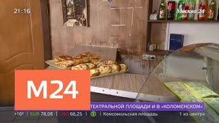 'Московский патруль': трапеза с привкусом выхлопов - Москва 24
