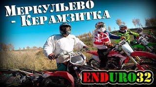На трассе в Меркульево + Дорога на Полпино | Motocross in Merkulievo. Road to Polpino