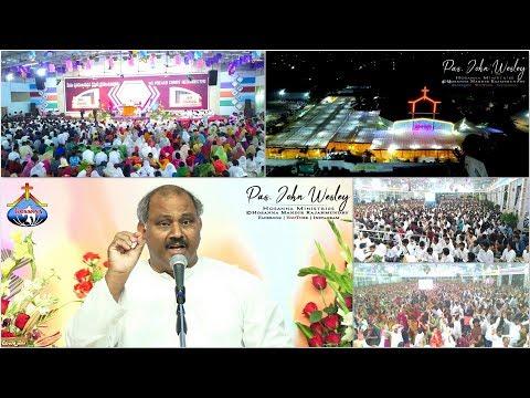 2019 New Year Promise Message LIVE: Hosanna Mandir Rajahmundry | Pas.John Wesley |Hosanna Ministries