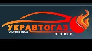 Установка ГБО Троещина поколение  Газ авто Киев(, 2014-08-07T08:16:47.000Z)