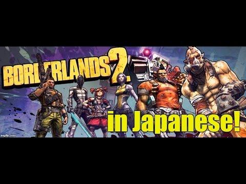 Borderlands 2 in Japanese! - Part 2  