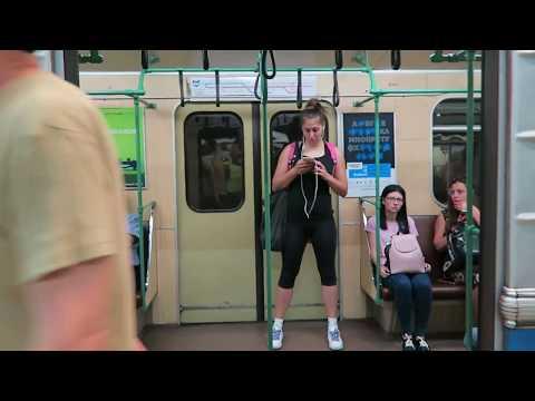 Sofia Metro Extravaganza 12 June 2018