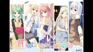 Code & trick to play SMEE VN ( Release After Fureraba ~Friend to Lover~ )