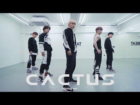 A.C.E(에이스) - 선인장(CACTUS) Dance Practice (Moving Ver.)