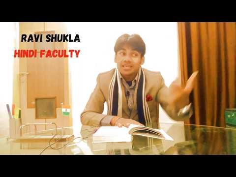 Class 8 CBSE Explanation यह कठिन समय नहीं by Ravi Shukla