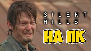 видео Silent Hill: Downpour: дата выхода