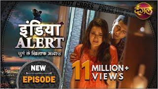 India Alert | New Episode 498 | Khatarnak Khwahish - खतरनाक ख्वाहिश | Watch Only On #DangalTVChannel