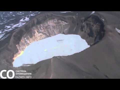 знакомства вулкан п камчатский