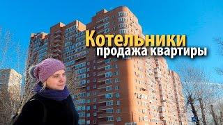 видео Новостройки у метро Сходненская от 3.04 млн руб в Москве