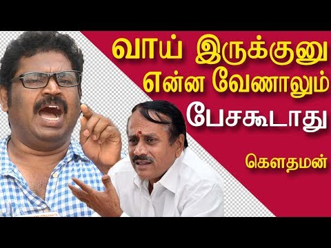 mersal issue we don't care if vijay is Joseph vijay  Why does H Raja? tamil news today  redpix