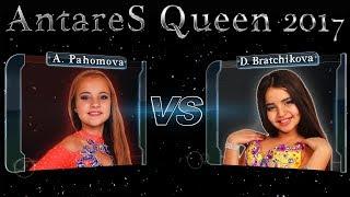 Pahomova vs Bratchikova ⊰⊱ Bellydancebattle AntareS Queen '17.