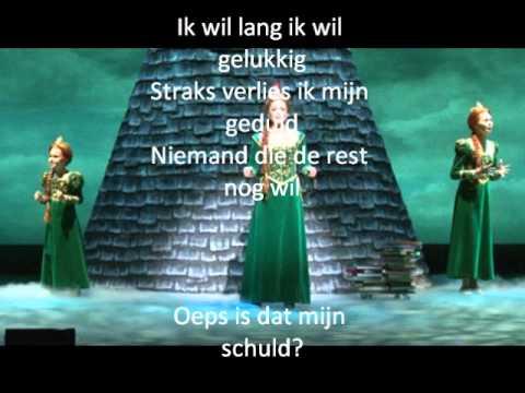 Ik zie hem vandaag - Shrek KARAOKE MET SONGTEKST