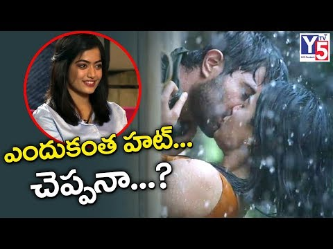 Rashmika Mandanna Clarifies Relationship With Vijay Devarakonda Over Dear Comrade Movie Scene| Y5 Tv