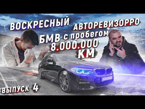 Армянские номера, новости Германии, Литвин, БМВ из такси
