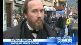 """Съемки сериала """"Достоевский"""" (""""Вести недели"""")"""