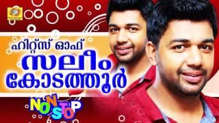Hits of Saleem Kodathoor | Non Stop Malayalam Songs | Latest Romantic Mappila Album | Superhit Songs