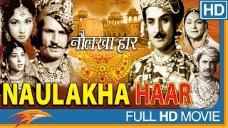 Naulakha Haar Hindi Full Movie || Meena Kumari, Jeevan, Durga Khote || Eagle Hindi Movies