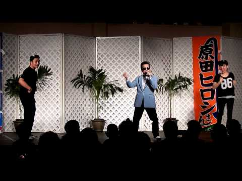 Craig Shimizu - Gangnam Style feat. Kyoko Sano & Tevita Apina