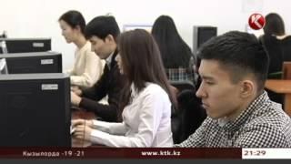 В Казахстане закроют заочные отделения