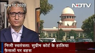 Prime Time With Ravish Kumar: Are The Privileged Being Given Priority For Granting Of Bails?