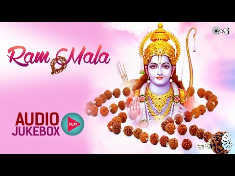 Ram Mala Audio Jukebox - Shree Ram Bhajans by Anup Jalota