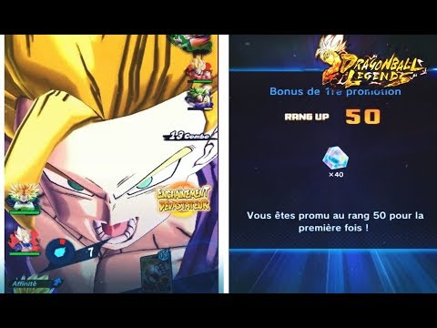PASSAGE RANG 50 EN PVP RANKED! | DRAGON BALL LEGENDS FR