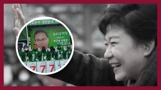 우리공화당 변성근후보! 여주 이마트 앞:20.4.11토