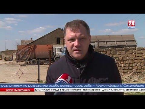 В Белогорском районе неизвестные захватили свалку