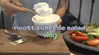 vlog | 일상브이로그 | 리코타치즈샐러드 만들기 |…