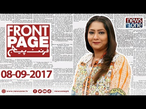 Front Page -  08-Sep-2017