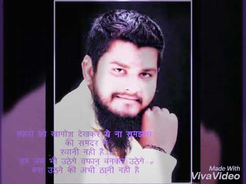King of pcmc D BABA