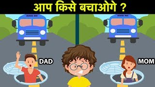 Hindi Riddles and Brain Teasers | Hindi Detective Riddles | RAHASYA