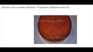 Торт Сметанный в мультиварке