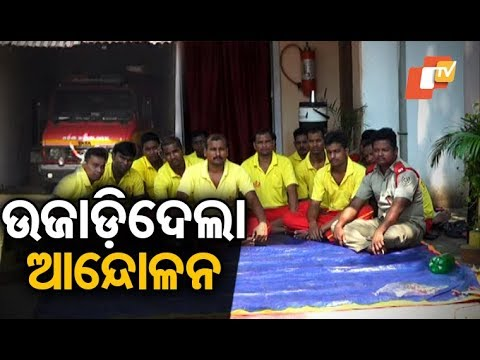 Cease work by Odisha fire services personnel enters second day