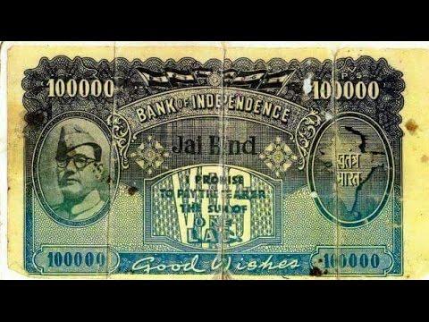 History of Indian Rupees - भारतीय रूपये का इतिहास