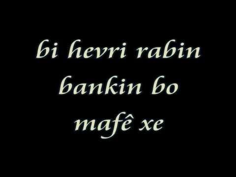 sherif omeri - bankin bankin azadi - lyrics
