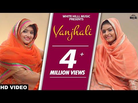 Vanjhali (Full Song) Nooran Sisters - New Punjabi Songs 2017-Latest Punjabi Songs 2017