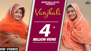 Vanjhali Full Song Nooran Sisters New Punjabi -Latest Punjabi.mp3