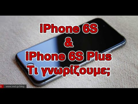 how to tell what kind of iphone you have νέα iphones όλα όσα γνωρίζουμε για τα επερχόμενα iphone 2039