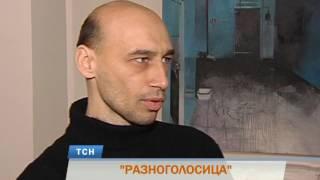 Разноголосица: в Перми открылась выставка молодых художников