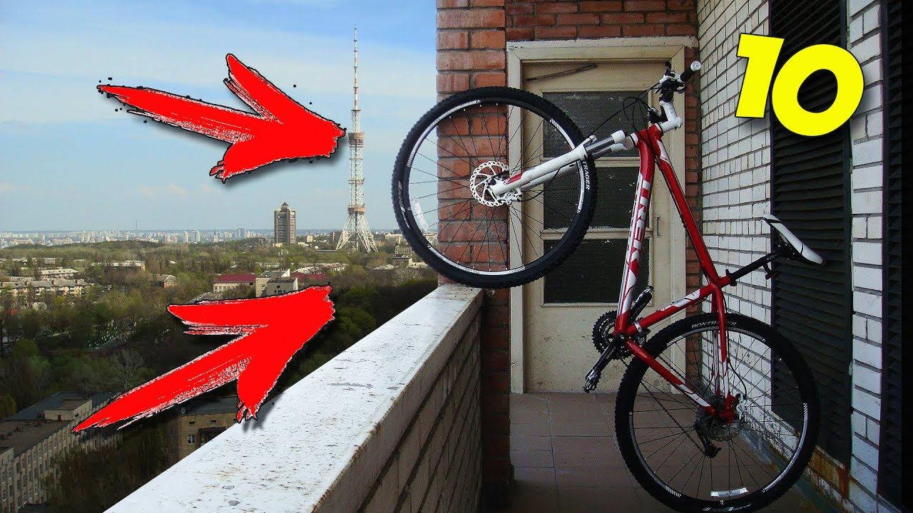 10 пранков длЯ велосипеда / лайфхаки длЯ велосипеда - youtub.