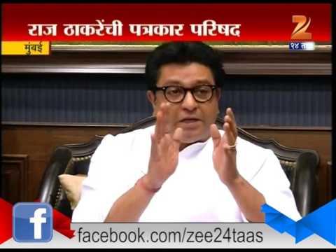 Mumbai What Raj Thackeray Said On Dahi Handi During A Press Confrence