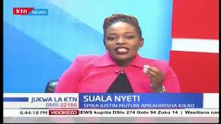 Spika Justin Muturi ameahirisha kikao cha Bunge | Jukwaa la KTN News