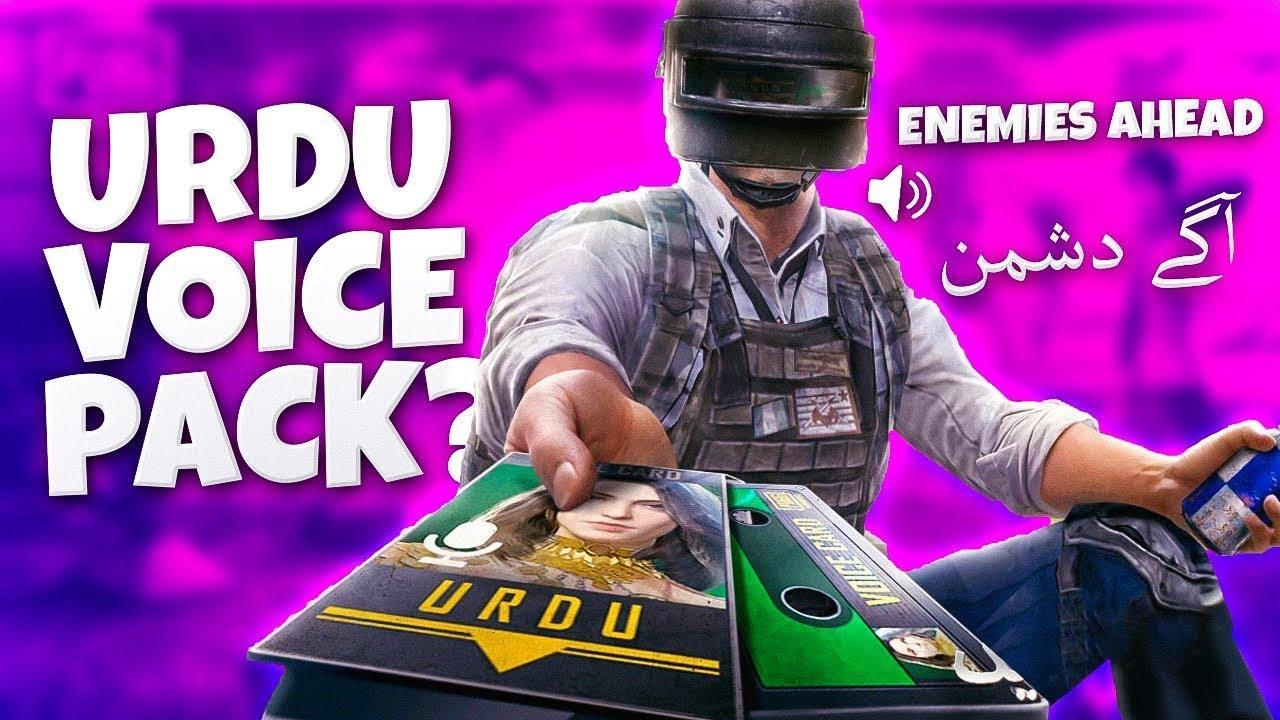 Get Urdu and Turkish Voicepack in PUBG Mobile