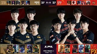 【LPL春季賽】第3週 RNG vs FPX #1