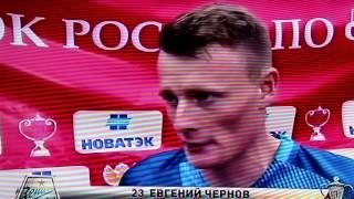 Экс футболист Химика Евгений Чернов сыграл за санкт петербургский Зенит