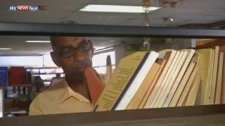 أقدم مكتبة في السودان مهددة بالإقفال