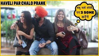 Aao Kabhi Haveli Par Prank On Boys By Simran Verma | Chik Chik Boom