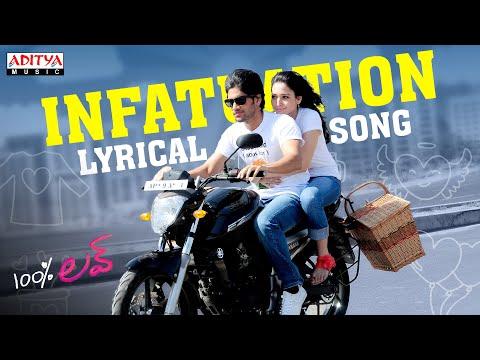 Infatuation Full Song With Lyrics - 100% Love Songs - Naga Chaitanya, Tamannah, DSP