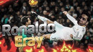 ronaldo-eray-funny-moments-2